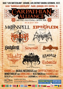 Carpathian Alliance Metal Festival 2015