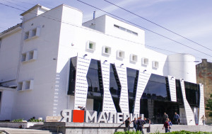 Malevich Concert Arena